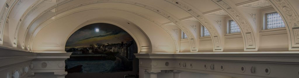 The ceiling arches of the Roundstone office
